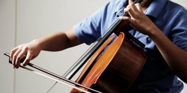 巴哈靈感音樂學習中心