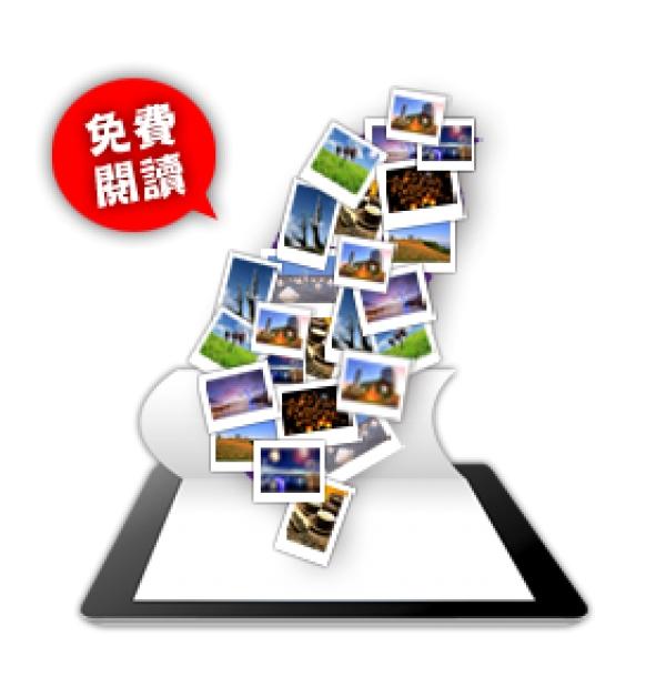 走讀台灣ebooks